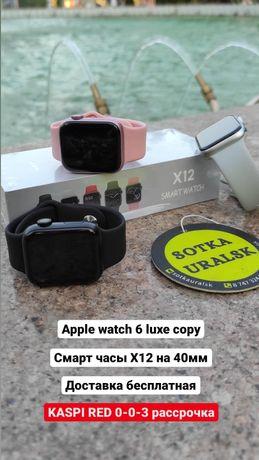 Смарт часы X12 Apple Watch 6 luxe 40мм с полным экраном