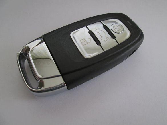 Смарт ключ с 3 бутона за Audi комплект (868 MHz)!