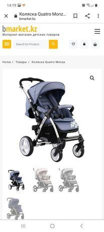 Детская коляска производство Польша ,почти новая очень.