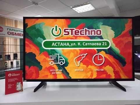 TV LG SMART 43UH610V 108см Рассрочка 24м! KASPI RED ! Гарантия 1 год!