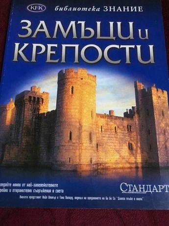 Промоция на енциклопедии !!!