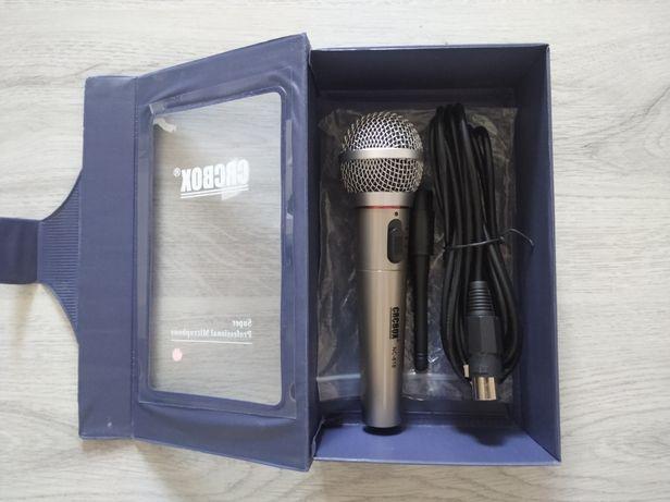 Produs Nou - Microfon Profesional Wireless CRCBOX