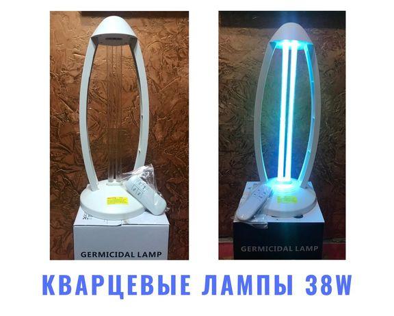 Кварц , кварцевая лампа