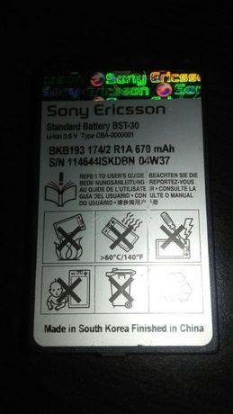 Vand acumulator Sony Ericsson