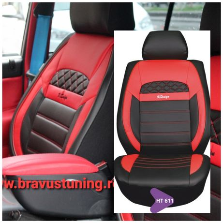 Set complet Huse scaun auto Piele Ecologica Audi,Skoda,Opel,Vw,Duster