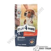 Club4Paws Premium Medium Adult - с Пиле - 2кг/20кг - Храна за Кучета