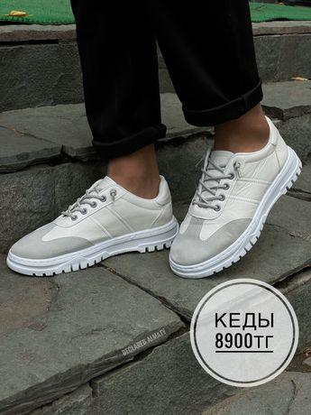 Кеды fashion бел DG610