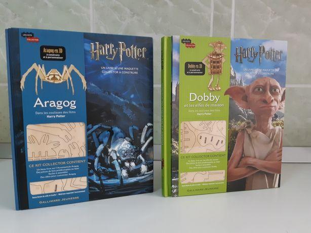 3D Figurina din Harry Potter, ARAGOG.