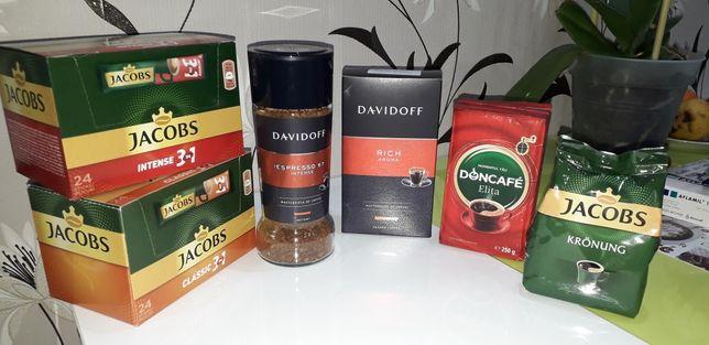 Cafea Jacobs 250 grame