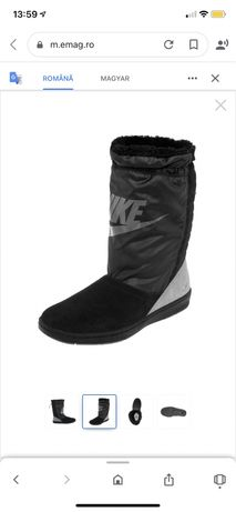 Cizme Nike Meritage