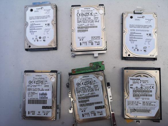 Хард диск за лаптопи