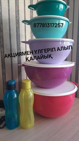 Tuapperware посуда