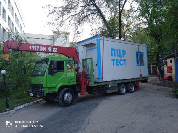 Услуги манипулятора контейнер 20 тонник перевозка грузов Алматы