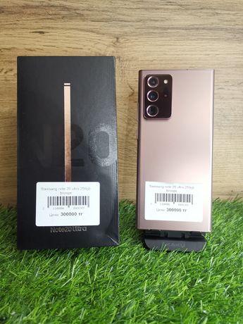 Samsung galaxy note 20 Ultra 256 Gb),