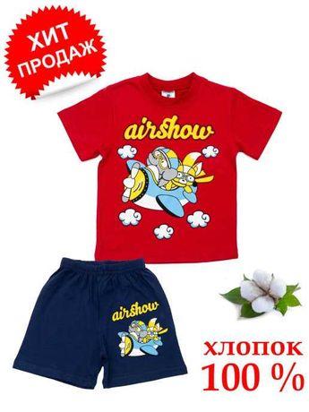 Детский костюм для мальчиков футболка с шортами