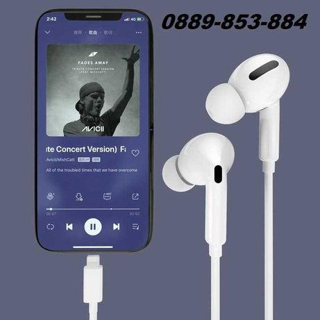 Слушалки за iPhone айфон 7 8 Plus X XR 11 Pro Max 12 SE airpods pro