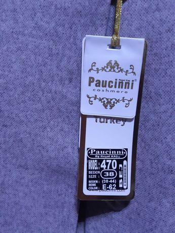 Пальто новая продаю