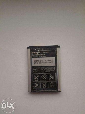 baterie/acumulator sony ericsson bst37