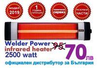 Инфрачервена печка за вътрешно и външно отопление 2500 Watt велдер пов