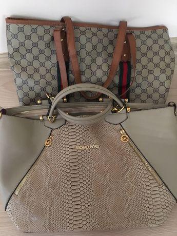 Чанта Michael Kors & Gucci