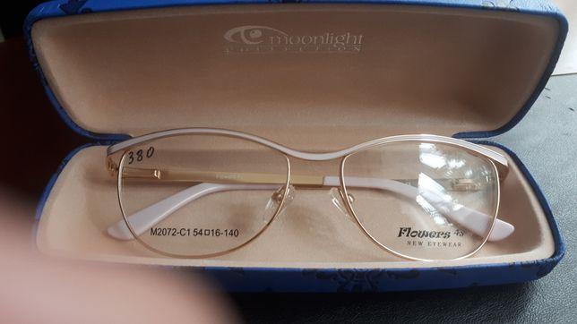 rame noi  ochelari de vedere