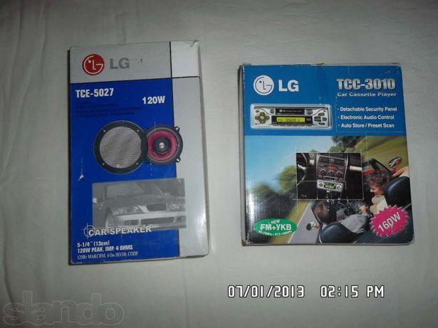 Автомагнитола LG-3010