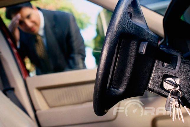 Открыть авто, открыть двери, вскрытие дверей и сейфов.