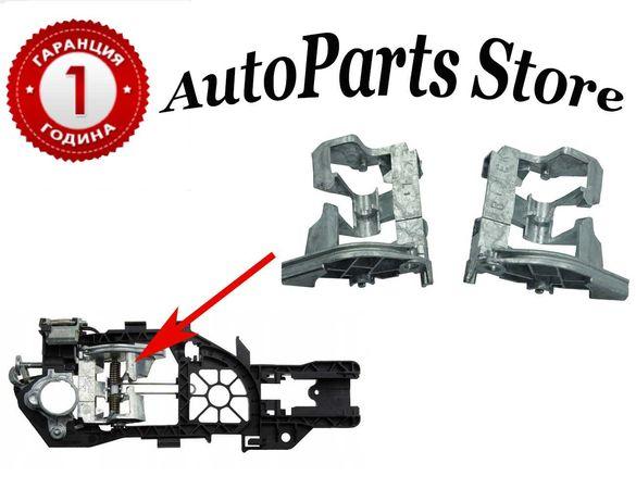 Елемент от основа за дръжка на VW Passat B6