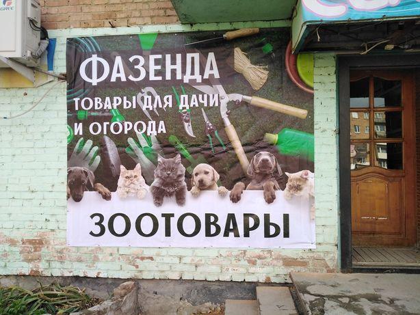 Продам магазин зоотоваров