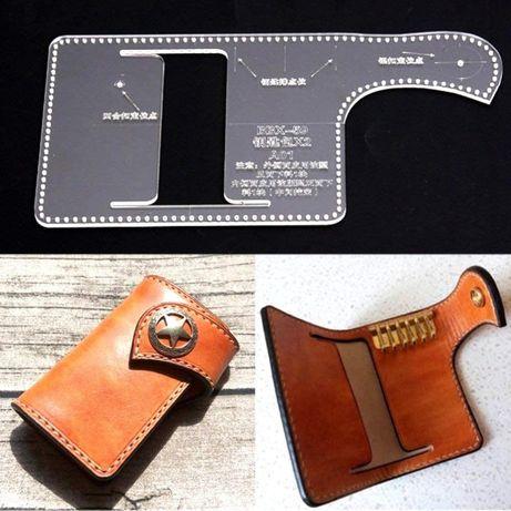 шаблон за шиене на ключодържател, кожарска, сарашка кройка, калъф