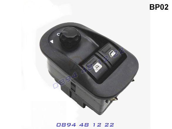 Конзола бутони копчета панел ел стъкла Пежо PEUGEOT 206 306 CITROEN Си