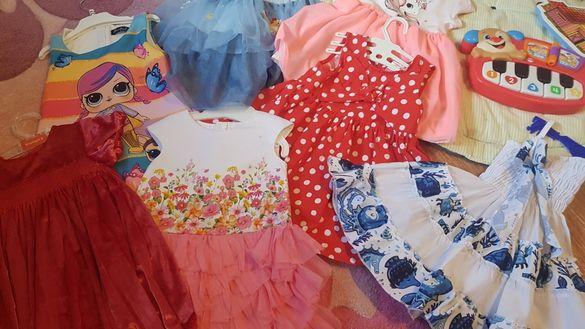 Детски роклички