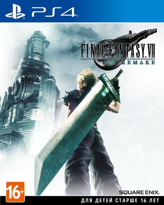 Final Fantasy 7 Remake (PS4) на PlayStation 4 новый/лицензионный диск Алматы - сурет 1