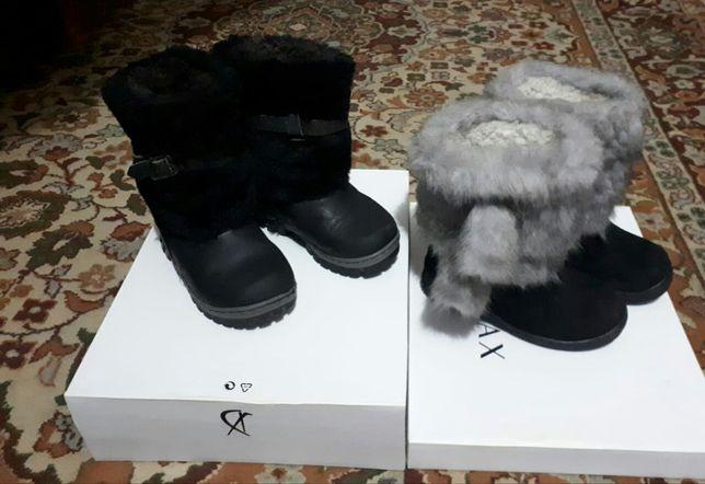 Обувь децкая натуральная одна пара 10000