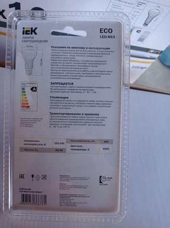 Продаю лампочки диодные по 300тг  eco light