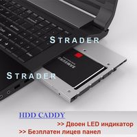 "Caddy кутия за ВТОРИ Хард Диск ""HDD/SSD"" към вашия лаптоп + ГАРАНЦИЯ"