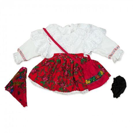Costum national fete   Costum traditional copii   Popular pentru botez