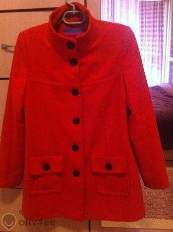 Палтенце Next -10% от куриерската услуга