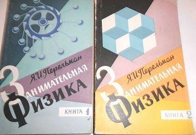 Книги, издадени преди 2000-та г.- всяка с отделна цена