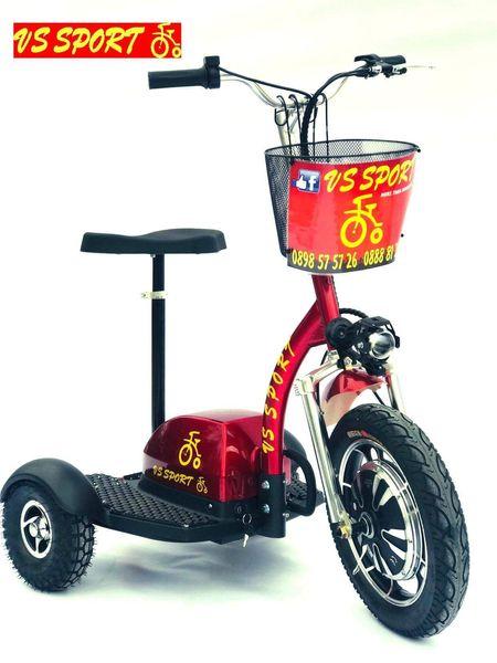 Електрическа триколка VS 200 • 48V 500W • Вземи на изплащане гр. Бургас - image 1