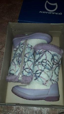 Продам зимние валенки-сапоги