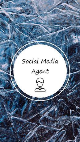 Поддържка на социални мрежи Social Media