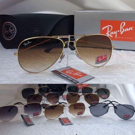 Ray-Ban RB3025 висок клас унисекс слънчеви очила Рей-Бан дамски мъжки