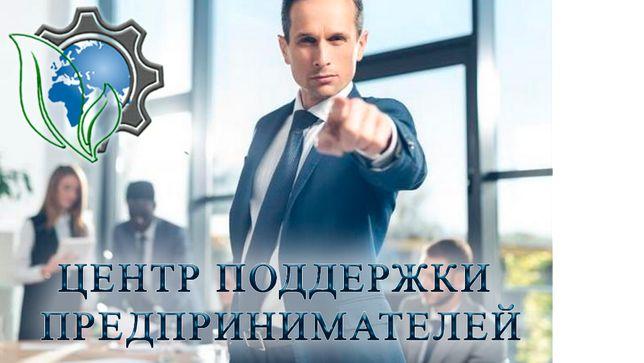 Регистрации Открытие ТОО, ИП, АО, СП,бесплатно: учредительные и печать