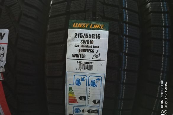 Зимни гуми 215/55/16 Westlake