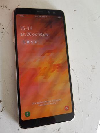 Samsung A8 32gb idial