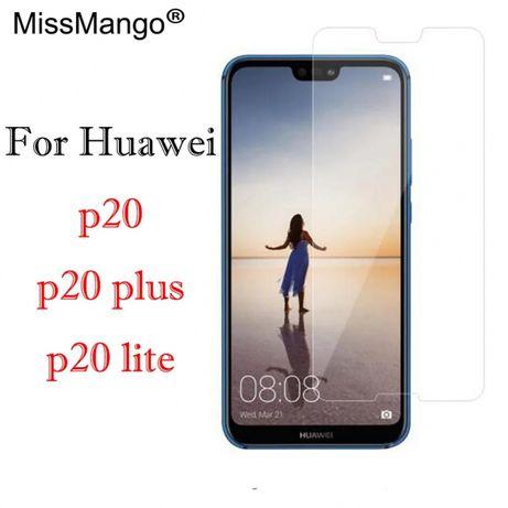 Folie sticla securizata Huawei P20
