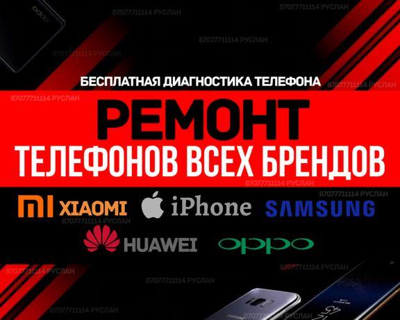 Ремонт телефонов iPhone, Samsung, Xiaomi, Huawei замена стекла дисплея