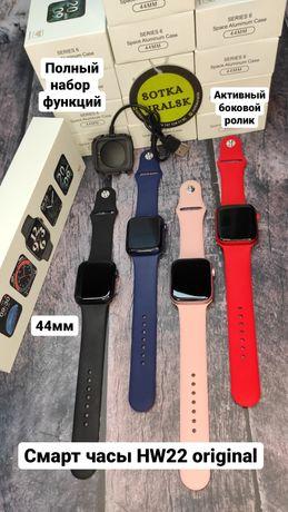 Смарт часы HW22 44мм Apple Watch 6 luxe 44мм с полным экраном