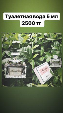Миниатюры Guerlain, Dior, Givenchy. 100 оригинал
